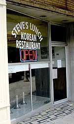 Steve's Lunch